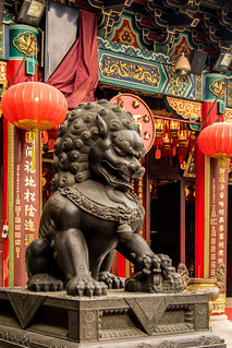 Wong Tai Sin Temple: Shi Protector