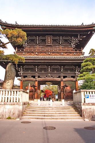 【写真】2012 紅葉 : 清凉寺/2020-09-21/IMGP7812