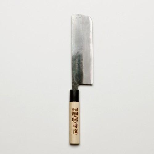 Vegetable Knife