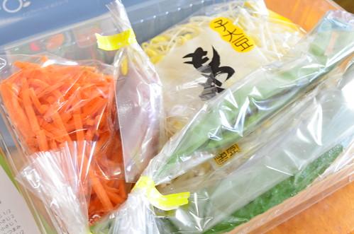 Kit Oisix (キット オイシックス)野菜カット済