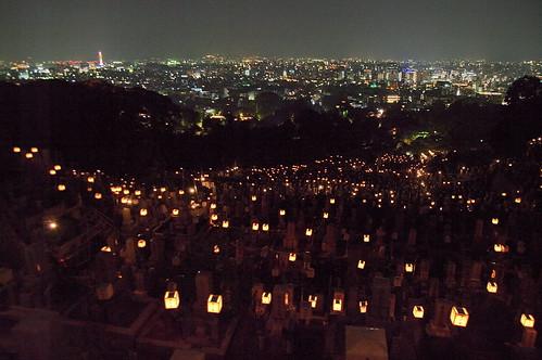 【写真】2013 行事 : 大谷祖廟・東大谷万灯会/2020-11-05/IMGP1342