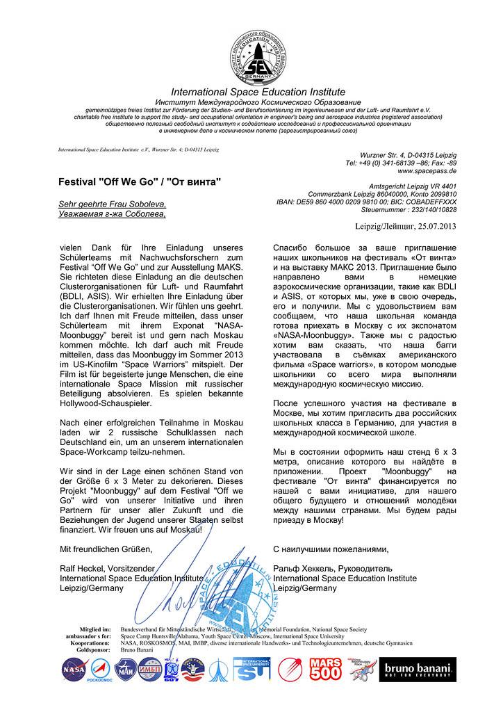 6 NASA Moonbuggy AG an der Deutschen Schule Moskau