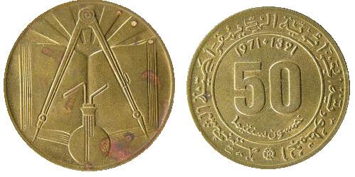 Algeria 50 Santima 1971