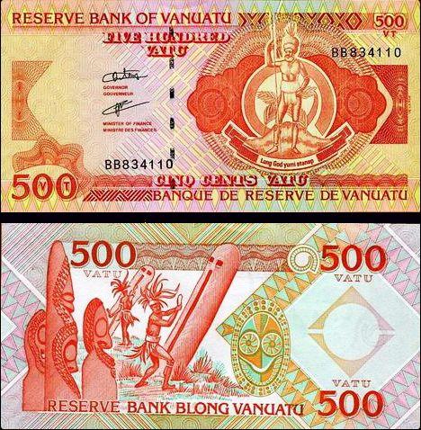 500 Vatu Vanuatu 2006 (2007)