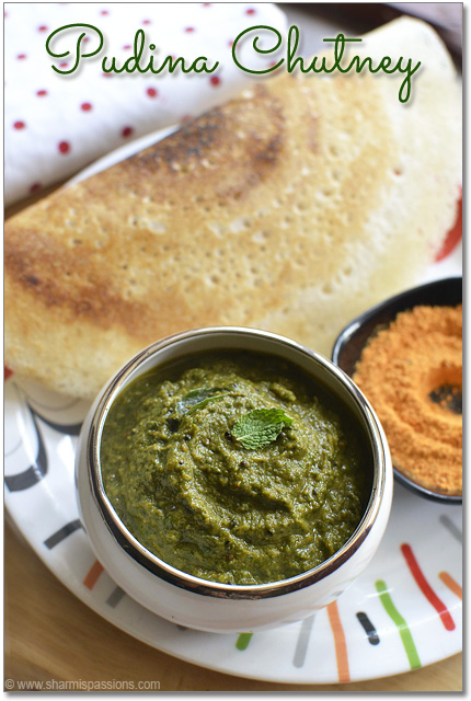 Mint Chutney Recipe