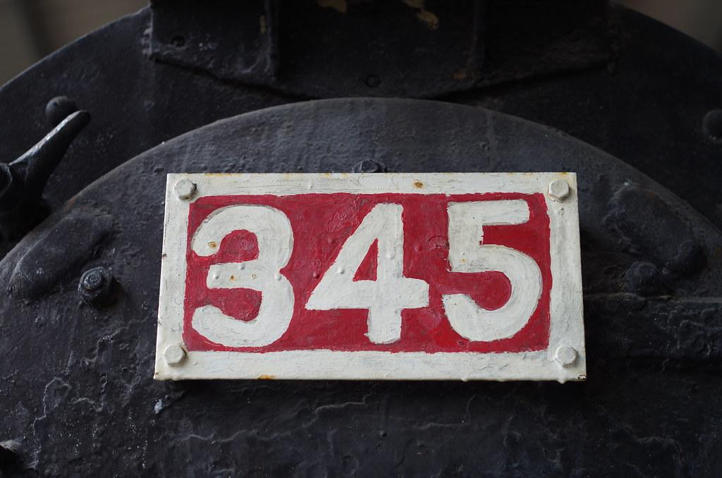 IMGP6779