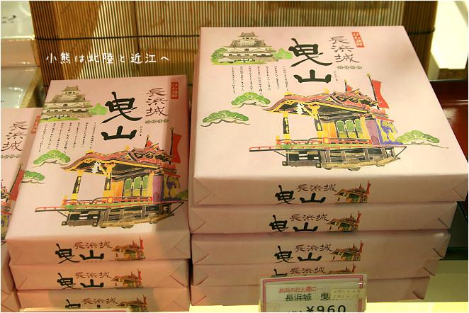 琵琶湖-53