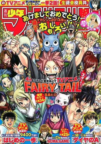 140109(3) - 續集動畫《FAIRY TAIL 魔導少年 新系列》將在4月開播、《銀魂》人物設計師「竹内進二」接棒! 2 FINAL