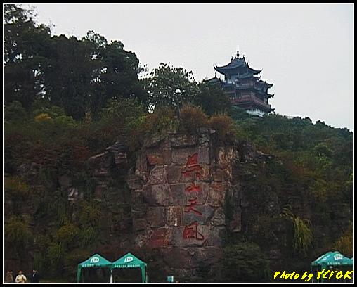 杭州 吳山天風景區 - 078 (城隍閣 從吳山天風廣仰望城隍閣)