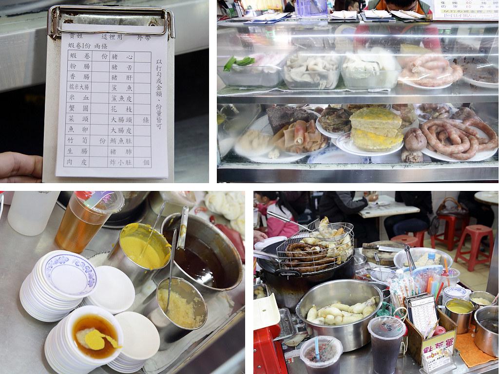 20140120台南-阿財香腸熟肉 (3)