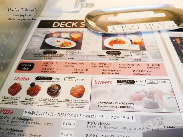 日本東京自由行賞櫻canal cafe水上餐廳 (26)