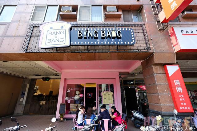 台中bangbang (5)