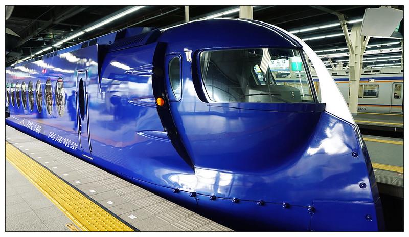 南海電鐵 01