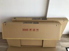 ハヤミ工業 オーディオラック GT-9723