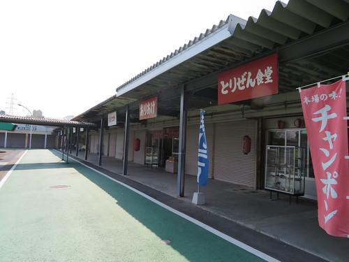 競馬 佐賀