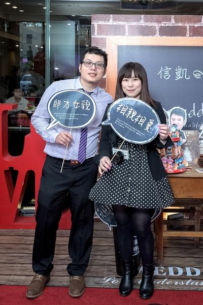 台南婚攝-新萬香 (123)