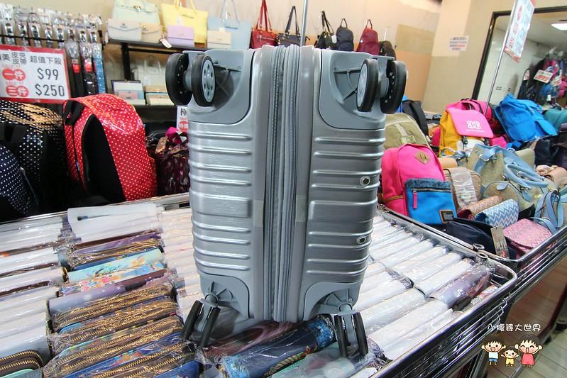 行李箱特賣 045