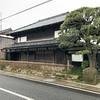 Photo:渡辺家住宅 in 夷隅郡大多喜町, 千葉県 By cyberwonk