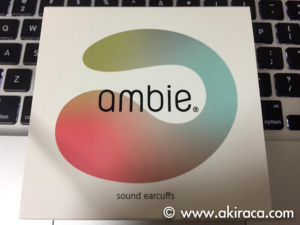 ambie-2