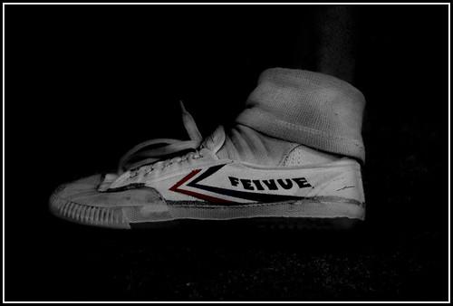 Wushu zapatillas de entrenamiento by lucerio