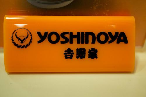 :: Yoshinoya