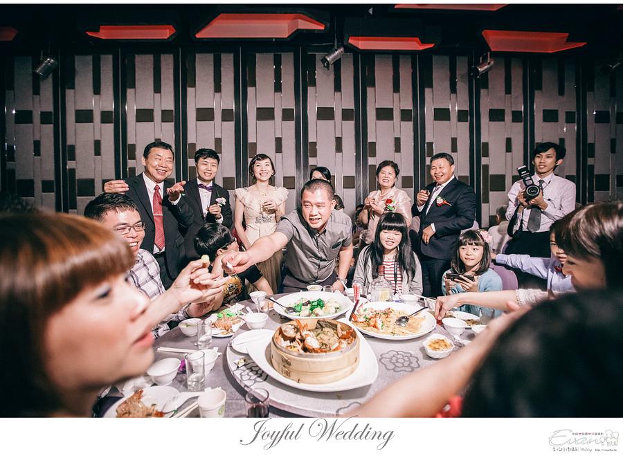Mason & Vivia 婚禮記錄 _00180