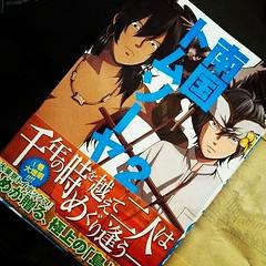 南国トムソーヤ2巻購入。