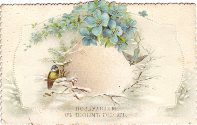 vintage, forget-me-not, greeting card, card, felicitation, blue flower, vintage flower, vintage