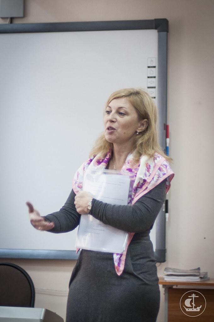 17 сентября 2013, Педагогическая практика 4 курса бакалавриата