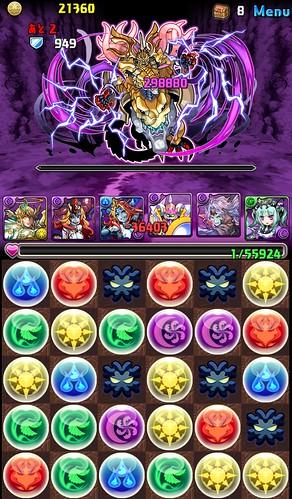 vs_shinraBansho_7_131015