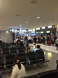 Tokyo-Narita Airport