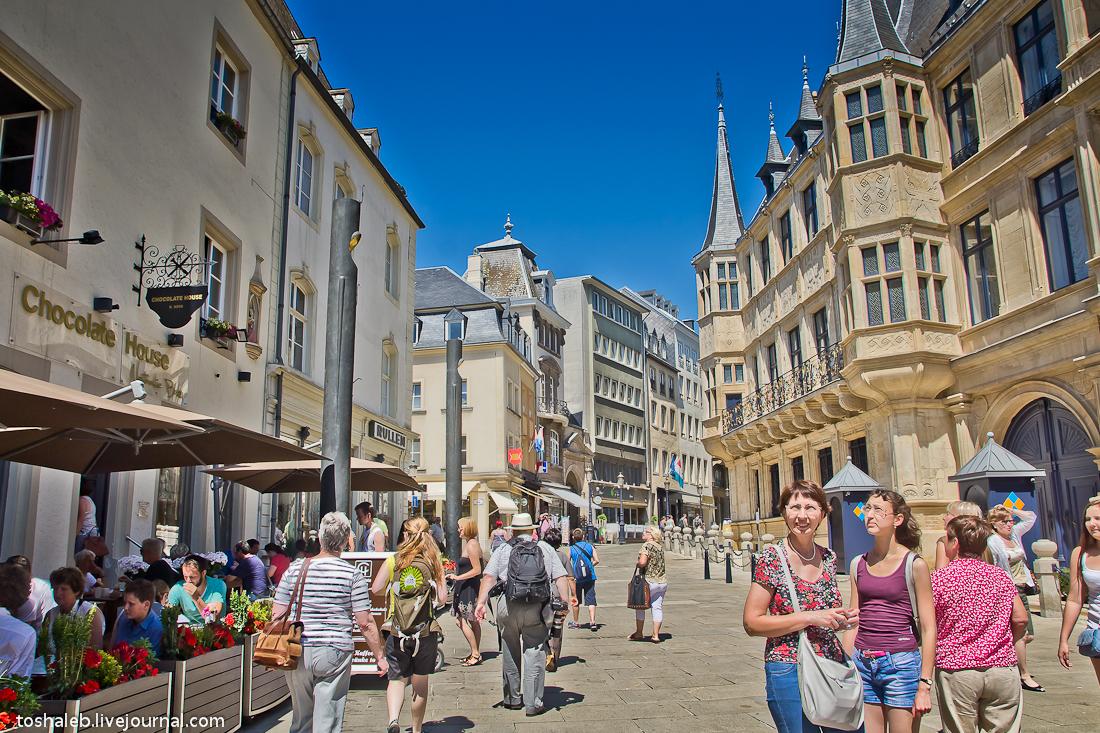 Люксембург-40