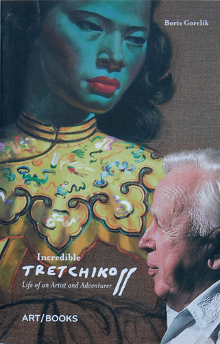 tretchikoff_cover