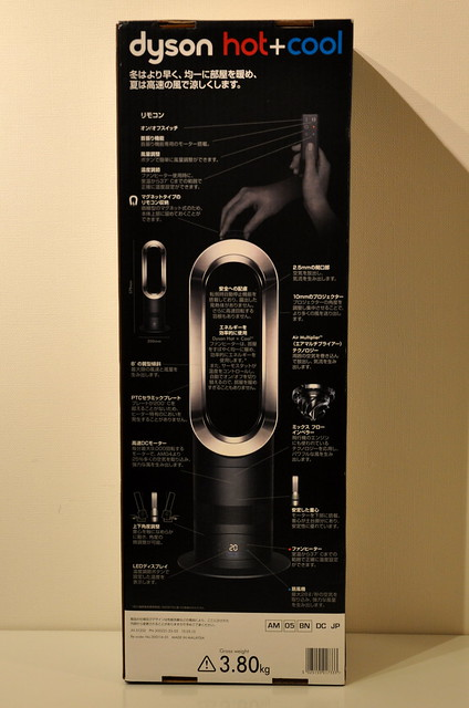 Dyson HOT + Cool AM05_003