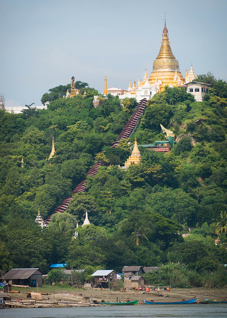 Header of sagaing