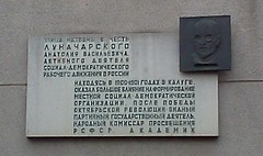 Photo of White plaque number 28295