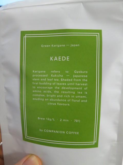 Header of Kaede