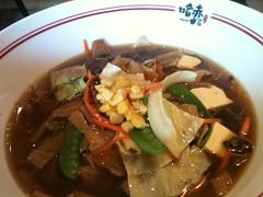 哈赤拉麵-素寶齋素食拉麵