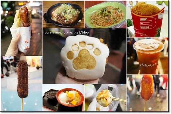 逢甲小吃美食 (1)