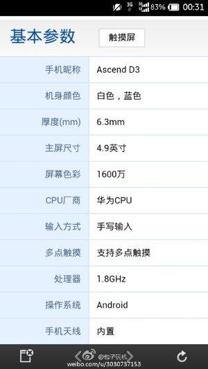 Смартфон Huawei Ascend D3