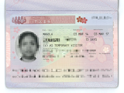 How to Apply for a Japan Multiple Entry Visa: A Guide for Filipinos