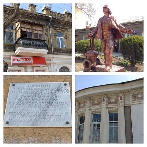 """В Евпатории я была бегом, но город мне очень понравился. Там множество старинных балкончиков, памятник """"дающему воду"""" и очень спокойно. Я с удовольствием погощу там пару недель в мае, и тогда уже все сфоткаю! #крым #евпатория"""
