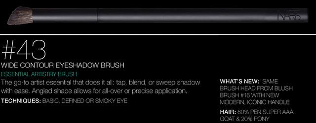 NARS Artistry Brush #43 - Wide Contour Eyeshadow Brush