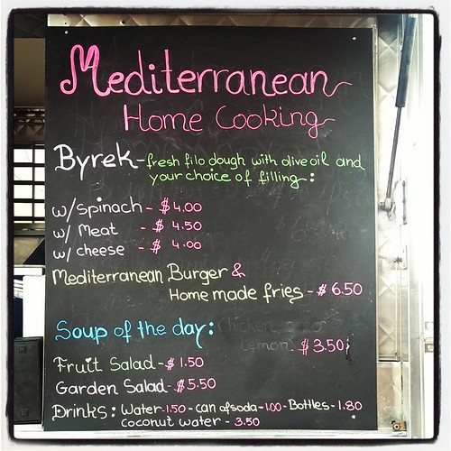Menu at Mediterranean Home Cooking