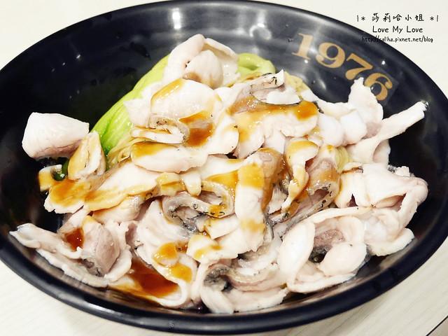 台北東區美食餐廳推薦1976香港粥麵館 (17)