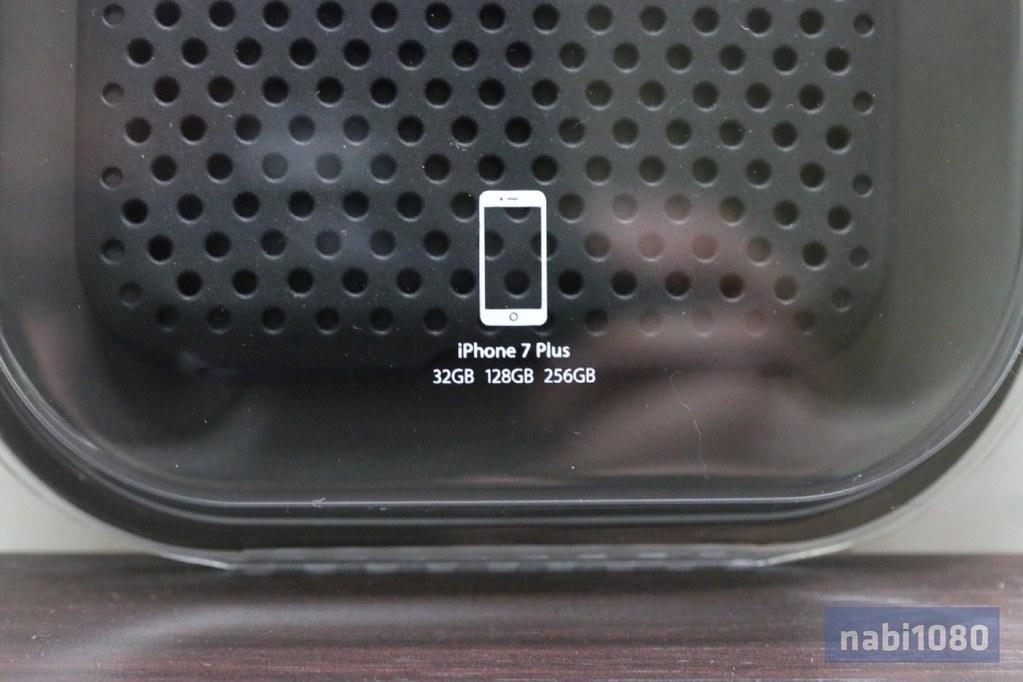 AndMesh iPhone 7 Plus02