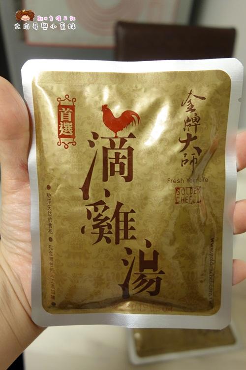 金牌大師滴雞精 (24).JPG