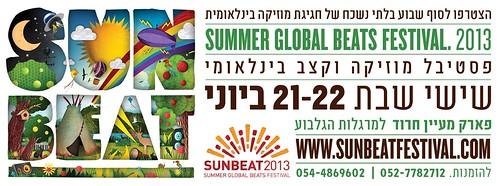 sunbeat 2013