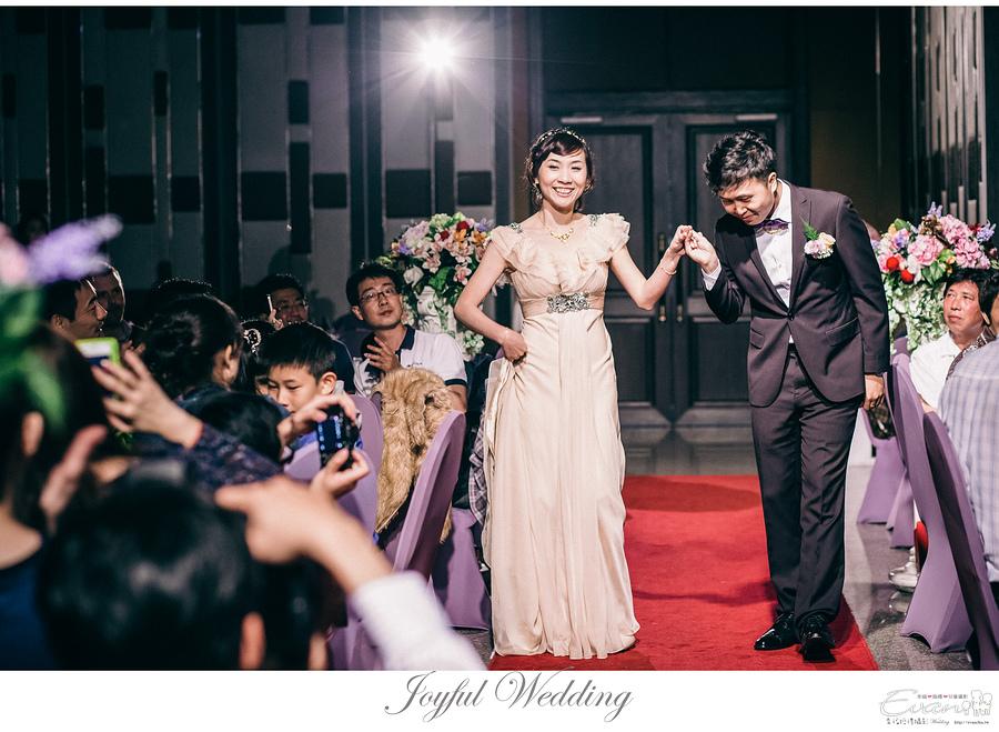 Mason & Vivia 婚禮記錄 _00157