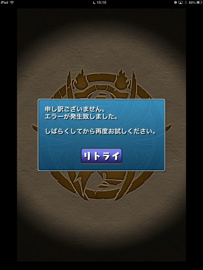 20130630151030